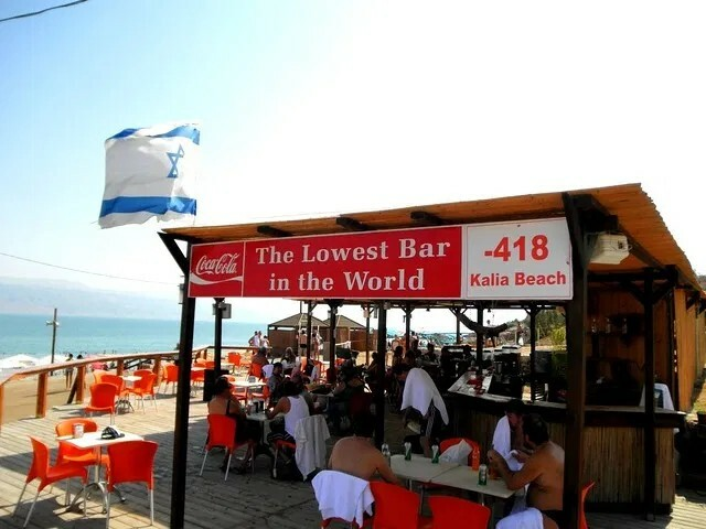 """""""The Lowest Bar in the World"""", 418m below sea level, by the Dead Sea in Israel"""